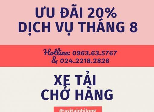 Dịch vụ chở hàng thuê Phi Long tại xã Hoàng Long